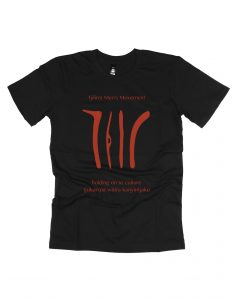 Mne's Tjilirra Men's Movement T-shirt